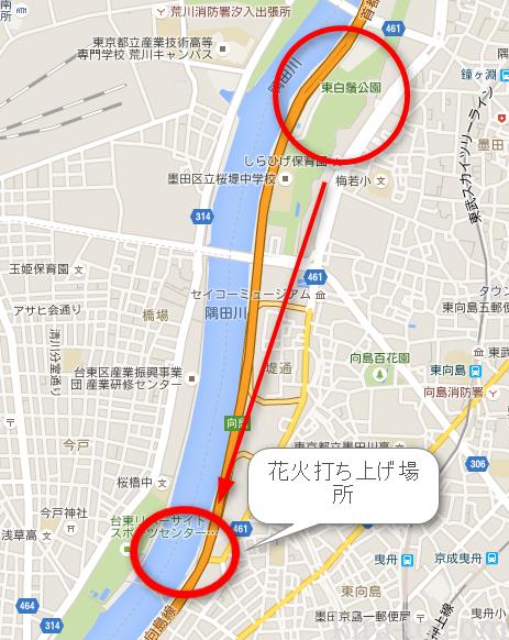 東白鬚公園から隅田川花火会場