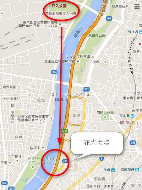 汐入公園から隅田川花火会場