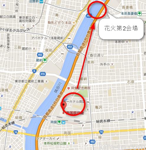 両国国技館から隅田川花火会場