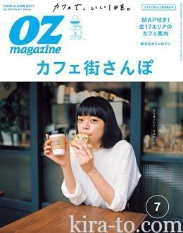 magazine201607