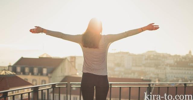 睡眠不足解消朝に太陽を浴びる