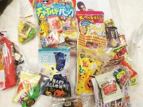 ハロウィンフェスタお菓子