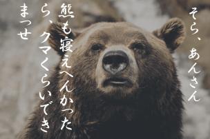 yoru-kangaegoto-nemurenai