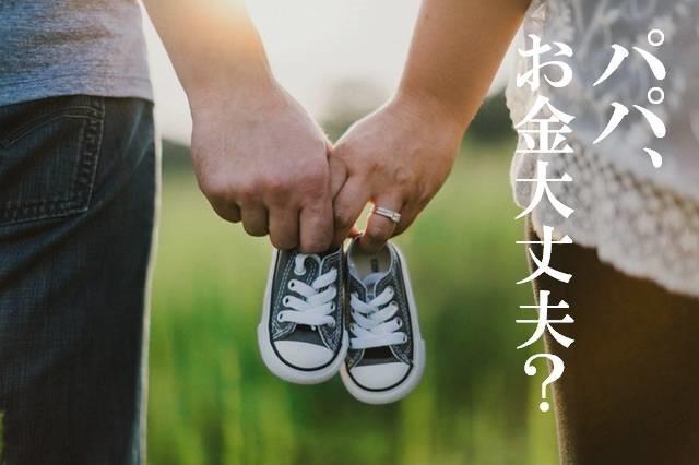 zenchitaiban-hiyou-teiousekkai.jpg