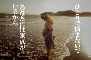 zenchitaiban-syukketsu.jpg