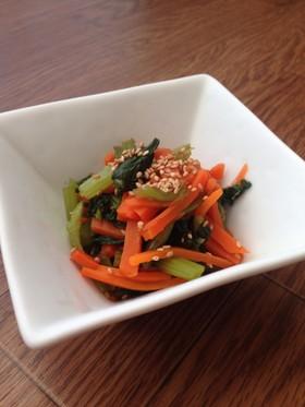 小松菜とにんじんのゴマ和え