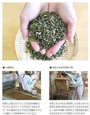がばい農園国産手作り桑の葉茶3g×40包