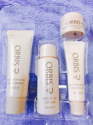 オルビス基礎化粧品セット