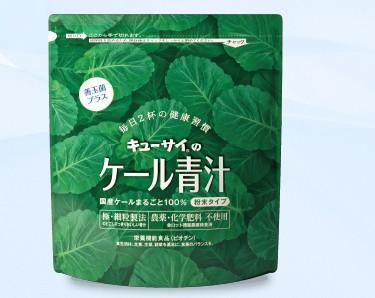 キューサイ青汁善玉菌プラス