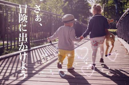 子供 靴 サイズ 選び方