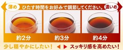 黒モリモリスリムお茶