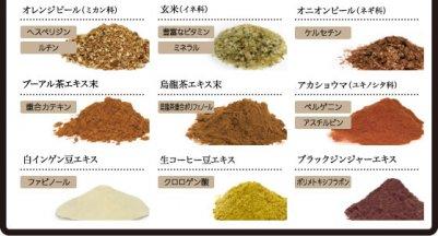 黒モリモリスリム茶葉2