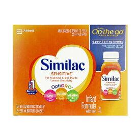 シラミック 乳児用液体ミルク乳糖不耐症6本セット 引用