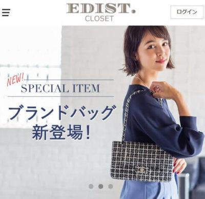 EDIST. CLOSET(エディストクローゼット)